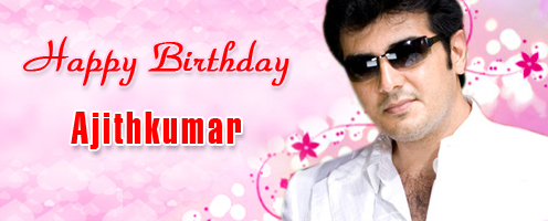 birthday-wishes-to-ultimate-star-ajith