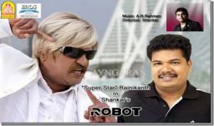 robot_rajini_shankar