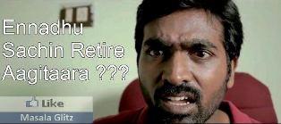 Tendulkar's retirement